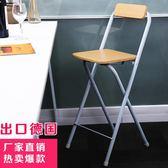 簡約高腳折疊椅 折疊凳子 便攜吧臺椅 加厚成人休閒高腳椅
