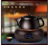 110V出國美國日本台灣觸摸電陶爐電茶爐養生煮茶水壺電磁爐(現貨)