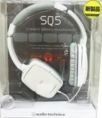 ◎蜜糖泡泡◎audio-technica 折疊式高傳真立體耳機(ATH-SQ5)-全新盒裝