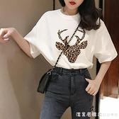 2021夏季新款韓版純棉短袖女寬松ins潮港味白色t恤女上衣百搭體恤 美眉新品