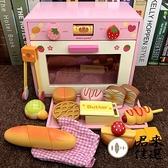 家家酒玩具兒童微波爐玩具烤箱仿真漢堡套裝女孩廚房玩具【君來佳選】