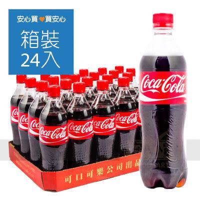 【可口可樂】汽水600ml,24瓶/箱,平均單價24.54元