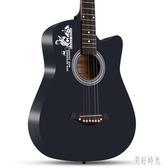 啞光38寸初學者民謠木吉他學生練習青少年入門男女練習新手琴 zh7015【歐爸生活館】