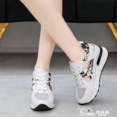 搖搖鞋-內增高女鞋子厚底百搭小白鞋女2021夏季新款韓版透氣休閒運動涼鞋