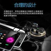 車載MP3藍芽播放器多功能接收器汽車用無損音樂u盤式點煙器充電器 『魔法鞋櫃』