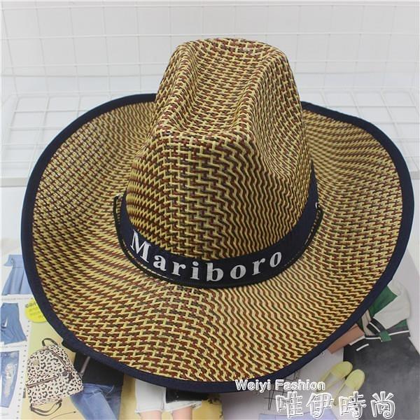 釣魚騎車男士牛仔帽度假夏沙灘大沿帽子女太陽防曬帽子男遮陽草帽 唯伊