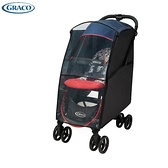 GRACO嬰兒推車雨罩/Citi Lite R UP、CitiACE、CitiGo及Citi Star雙向專用雨罩【前掀式雨罩】