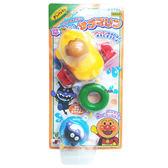 《 麵包超人 》ANP 拖拉潛艇沖涼玩具╭★ JOYBUS玩具百貨