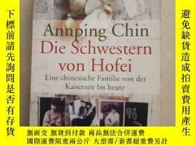 二手書博民逛書店Annping罕見chin Die Schwestern Von