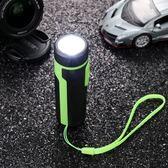 18650充電小手電鋰電帶USB露營居家戶外可換電池兒童學生手電