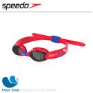 SPEEDO 幼童運動泳鏡 Illusion 蜘蛛人 SD812115F278001 原價380元