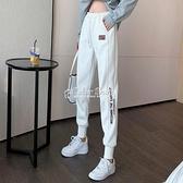 新款寬鬆休閒哈倫長棉褲子外穿白色束腳運動褲衛褲女 快速出貨