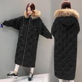 羽绒外套 韓版超長款羽絨棉服真毛領大碼大衣