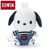 〔小禮堂〕帕恰狗 x EDWIN 丹寧玩偶娃娃《M.白.藍吊帶褲.坐姿》 4548643-12041