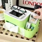 【GK430】彈片可升降紙巾收納盒 創意面紙抽取收納盒 衛生紙抽取 手機 桌面文具整理盒 EZGO商城