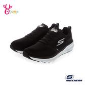 Skechers運動鞋 女鞋 GORUN PURE 2 足弓支撐跑鞋 耐磨止滑 慢跑鞋 透氣網布 U8244#黑色◆奧森