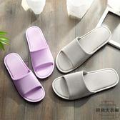 2雙裝 日式居家拖鞋情侶涼拖鞋室內浴室防滑洗澡拖鞋【時尚大衣櫥】
