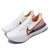 Nike 慢跑鞋 React Infinity Run FK 白 粉紅 男鞋 運動鞋 【PUMP306】 CD4371-004