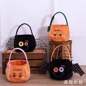 幼兒園萬圣節裝飾兒童禮物糖果袋創意討糖袋立體南瓜手提袋zzy5980『美鞋公社』