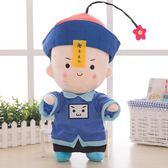 僵小魚公仔小僵尸娃娃可愛超萌創意毛絨玩具送女生生日禮物江小魚