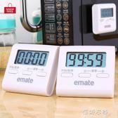 計時器烘焙定時器 廚房鬧鐘提醒器電子定時倒計時記時鐘   蓓娜衣都