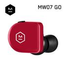公司貨『 Master & Dynamic MW07 GO 火焰紅 』真無線藍牙耳機/精品藍芽5.0+aptX/IPX6