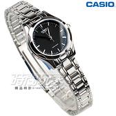 CASIO卡西歐 LTP-1275D-1A 優雅小圓錶 不銹鋼帶 腕錶 黑色 正韓 女錶 LTP-1275D-1ADF