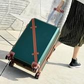 行李箱 拉桿箱潮行李皮箱個性女24寸男復古26寸20旅行密碼箱子小清新 - 歐美韓熱銷