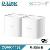 【D-Link 友訊】COVR-1102 AC1200 MESH 無線路由器 【加碼贈小物收納防塵袋】