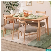 ◎實木餐桌椅5件組 N COLLECTION T-01 165 NA 櫸木 C-34  NITORI宜得利家居