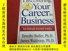 二手書博民逛書店Discovering罕見Your Career in Busi
