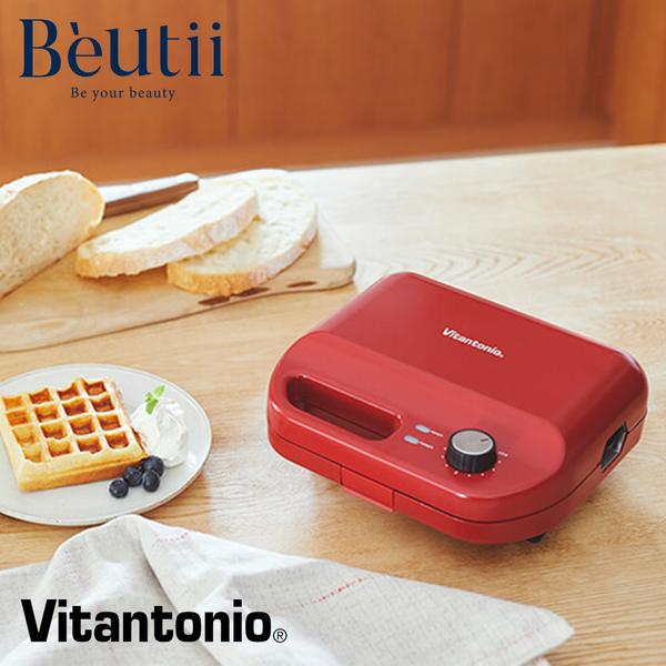 日本 Vitantonio 多功能計時鬆餅機 VWH-500B 熱情紅 雪花白 共兩色