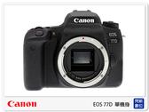 Canon EOS 77D BODY 單機身 (公司貨)【分期0利率,免運費】