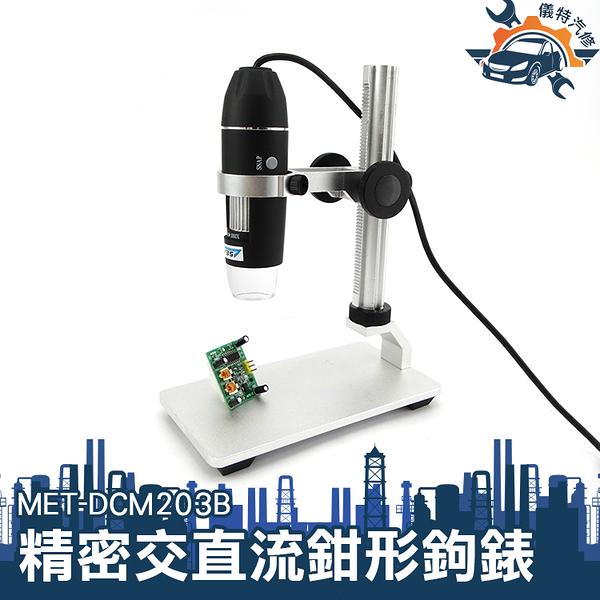 1000倍電子顯微鏡電腦用 測微片 蓋玻片 學校 鑑定 生物 科 數位顯微鏡 可截圖 錄影 USB 附中文說明