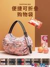 帆布包 可折疊購物袋布袋帆布袋便攜大容量大花手提買菜包超市無紡環保袋寶貝計畫 上新
