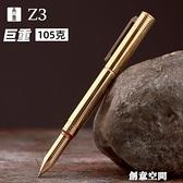 再唐Z3 超重手感簽字筆 多功能黃銅筆 創意商務高檔中性金屬筆桿 創意新品