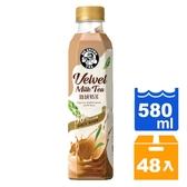 金車伯朗絲絨奶茶580ml(24入)x2箱