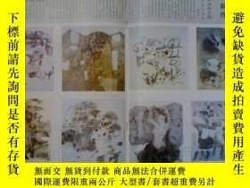 二手書博民逛書店罕見中國書畫(第25期)陳向迅、石虎、陳平、羅平安作品Y1492