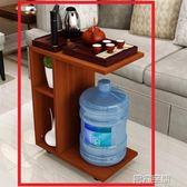 茶几 創意簡約小戶型茶幾可移動客廳功夫茶桌臥室邊角幾筆記本床頭桌子 第六空間 igo