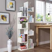 創意樹形書架落地學生書柜簡約現代兒童組裝收納架客廳簡易置物架HRYC 生日禮物