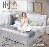 床1.5米現代簡約主臥經濟型軟包1.8米成人雙人床歐式公主床實木床qm    JSY時尚屋