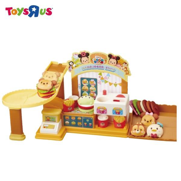 玩具反斗城 TSUM TSUM家家酒 美味漢堡店