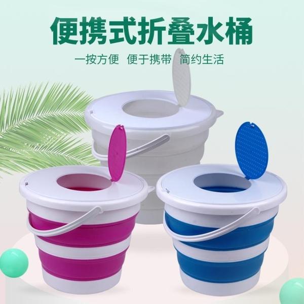 多功能摺疊漁桶帶蓋洗車車載垃圾桶戶外釣魚裝魚桶旅行儲水打水桶 【夏日新品】