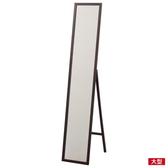 ◆立鏡 MAPLE150 DBR 楓木 NITORI宜得利家居