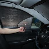大眾朗逸遮陽擋速騰 寶來高爾夫帕薩特 邁騰汽車遮陽簾途觀遮陽板