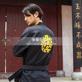 成人跆拳道服/黑色大師服LG-3207