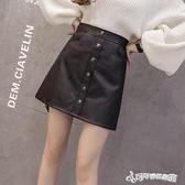 皮裙 2020新款小皮裙半身裙春秋女pu高腰氣質超火A字裙夏包臀裙短裙子