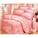 {{ 海中天休閒傢俱廣場 }}C31 床罩系列 R7075香檳花舞 【七件式棉製床罩組】