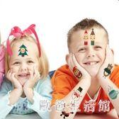 紋身貼 兒童紋身貼卡通防水印指甲貼貼紙寶寶女孩公主粘紙貼貼畫六一禮物 CP2168【歐爸生活館】