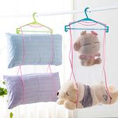 創意多用途晾曬網袋 曬枕頭 曬靠墊 洗曬 晾衣架 好收納 折疊 輕巧 便攜 【L161】米菈生活館